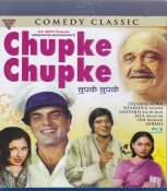 Chupke Chupke Hindi Blu Ray (Bollywood/film/Cinema)*Dharmendra ,Amitabh Bachchan