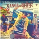 Gangs of Wasseypur Hindi Blu Ray (2013/Bollywood/Film/Cinema/Jaideep Ahlawat)