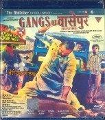 Gangs of Wasseypur Hindi Blu Ray (2013/Bollywood/Film/Cinema/Jaideep Ahlawat)