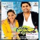Gunde Jaari Gallanthayyinde Telugu Blu Ray(2013/Indian)*Nitin,Nithya,Isha,Jwala