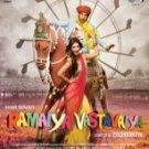 Ramaiya Vastavaiya Hindi DVD
