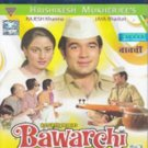 Bawarchi Hindi Blu Ray (Drama/Bollywood/Cinema)*Rajesh Khanna,Jaya Bhaduri