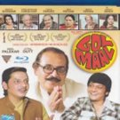 Golmaal Hindi Blu Ray (Bollywood)*Amol Palekar,Utpal Dutt (Hrishikesh Mukherjee)