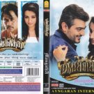 Mankatha Tamil DVD (Ayngaran/Indian/Cinema/Film/Subtitles)*Ajith, Arjun, Trisha