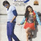 Balupu Telugu DVD (2014/Indian/Tollywood/Cinema)*Ravi Teja, Shruti Hassan,Anjali
