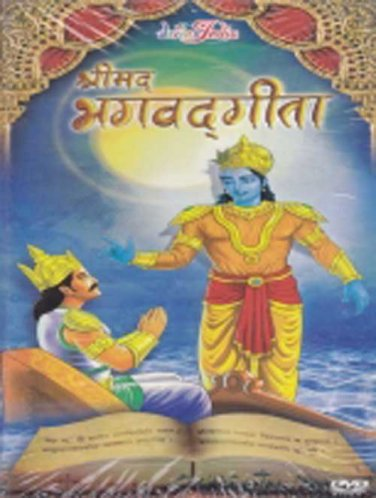 Shrimati Bhagavad Gita Hindi serial DVD (Indian Animated Tv serial/serie/drama)