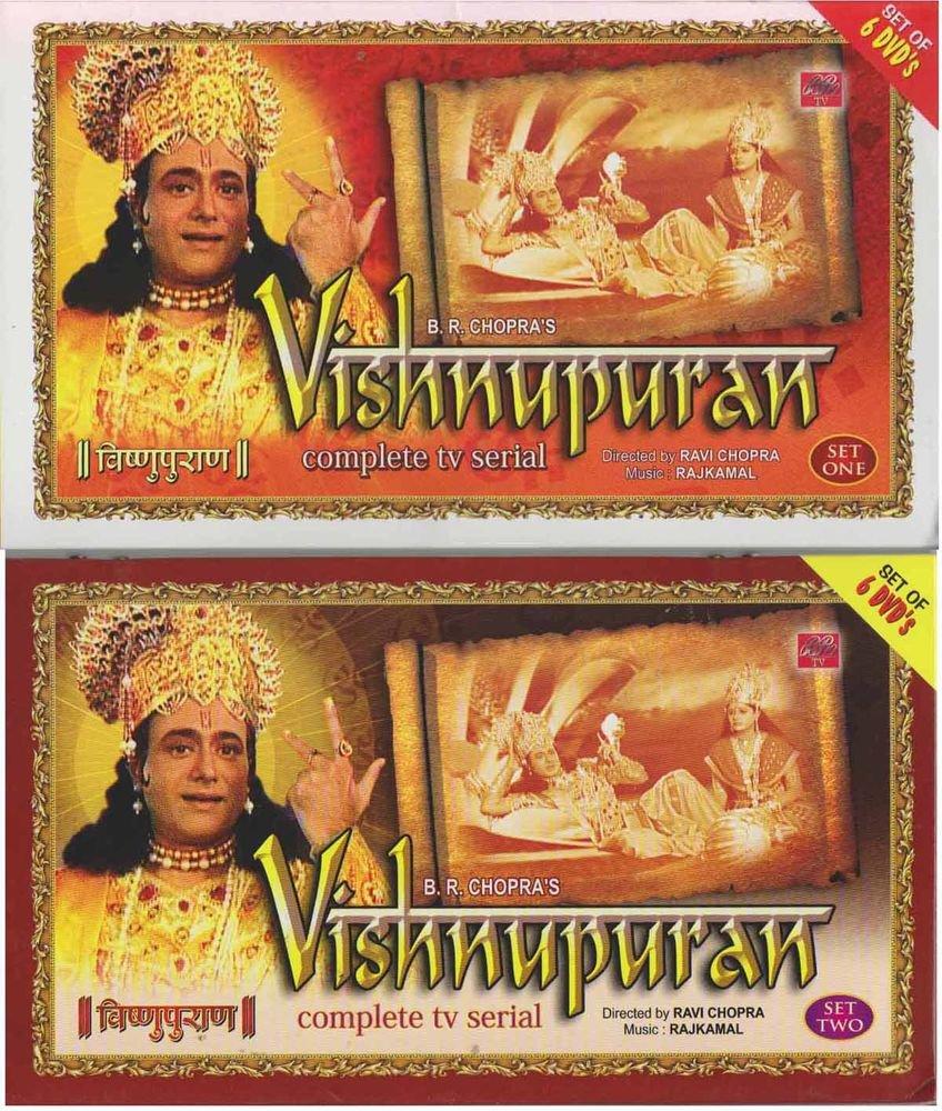 Vishnupuran - Complete TVSerial Hindi SDVD Set (B.R. Chopra's / NO Subtitles)