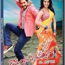 RAMAYYA VASTAVAYYA Telugu DVD (2014/Indian/Cinema/Film)*Jr. NTR, SHRUTI HAASAN