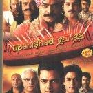 Upanishad Ganga Vol 2 TV Series 4 DVD Set (Indian/Serial/Hindi)*Abhimanyu Singh