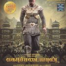 Kochadiyaan Tamil Songs CD(Free A.R. Rehman Hits MP3)(Rajnikanth/Kochadaiyaan)