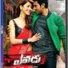 Yevadu Telugu DVD (2014/Indian/w English Subtitles)*Ram Charan,Allu Arjun,Shruti