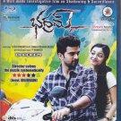 Bhadram Telugu Blu Ray (Cinema/Tollywood)* stg Ashok Selvan, Janani Iyer