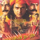 Upanishad Ganga 12 Hindi DVD By Chinmaya Mission (Vedic Culture/TV Serial/Drama)