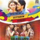 Theeya Velai Seiyyanum Kumaru and Kalakalappu Tamil Blu Ray Combo (2014/Cinema)