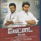Vettai Tamil Bluray *ing R. Madhavan, Arya (Tollywood/Film/2014 Movie)