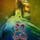 I (Ai) Tamil Audio CD (A.R. Rahman/ Vikram/ Tamil songs)(2014) a film by Shankar