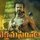 Vikramasimha The Legend Telugu DVD (Kochadaiiyan) Rajini Kanth, Deepika padukone