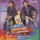 Theeya Velai Seiyyanum Kumaru Tamil Bluray *ing Siddharth,Hansika