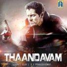 Thaandavam Tamil Blu Ray *ing Vikram, Jagapati Babu, Anushka Shetty,Amy Jackson