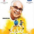 Manam Telugu Blu Ray*ing A.N.R., Akkineni Nagarjuna, Akkineni NagaChaitanya