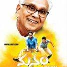Manam Telugu DVD *ing A.N.R., Akkineni Nagarjuna, Akkineni NagaChaitanya, Shriya