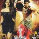 Krishnam Vande Jagadgurum Telugu DVD (Tollywood/Movie/Cinema/2014)