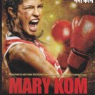 Mary Kom Hindi DVD (Priyanka Chopra, Sunil Thapa, Darshan Kumar) Bollywood film