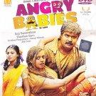 Angry Babies In Love Malayalam DVD  Starring: Anoop Menon, Bhavana (2014)