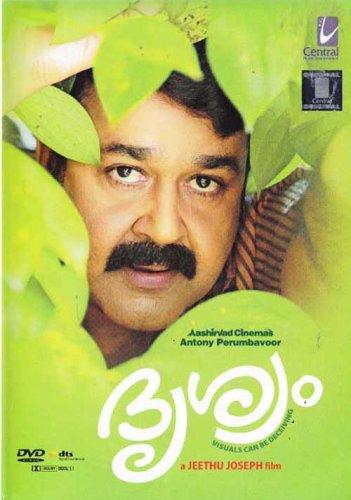 Drishyam Malayalam DVD *ing Mohanlal, Meena(Bollywood/2014 Movie/Film)
