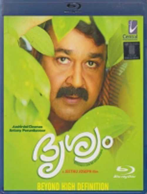 Drishyam Malayalam Blu Ray *ing Mohanlal, Meena(Bollywood/2014 Movie/Film)