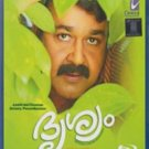 Drishyam Malayalam Blu Ray *ing Mohanlal, Meena(Bollywood/2014 Movie/Film)