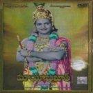 Maya Bazar Color Telugu DVD (Stg: NTR, ANR, S.V.Ranga Rao, Savitri )