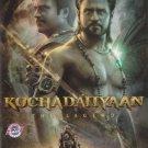 Kochadaiiyaan Hindi DVD *ing Rajini Kanth, Deepika Padukone(2014/Bollywood/Film)
