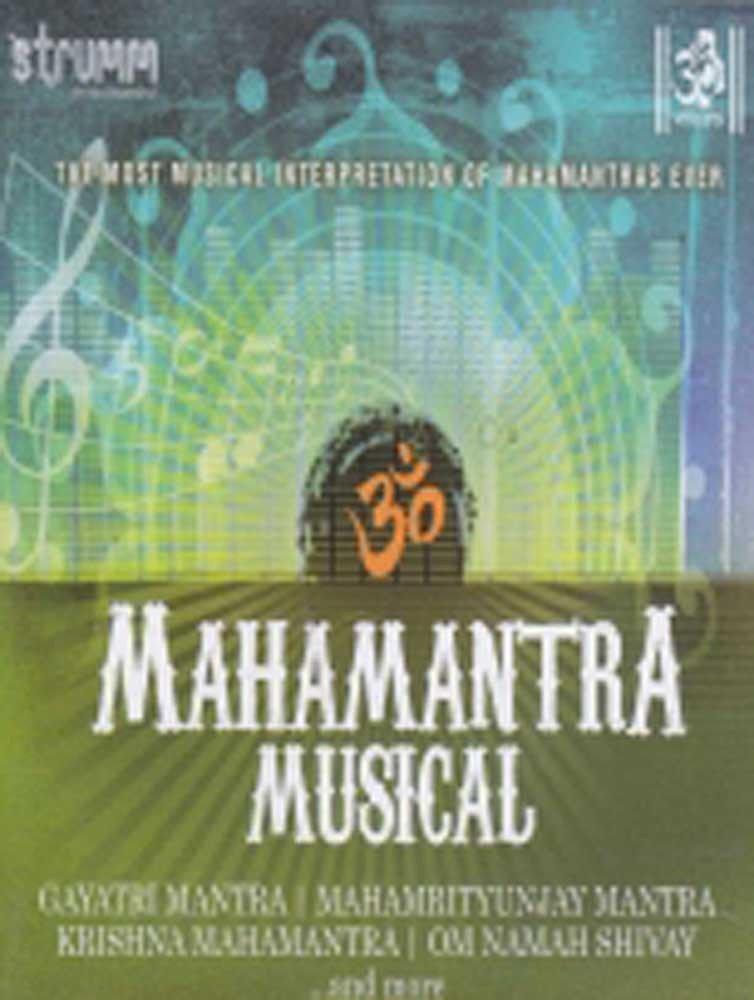 Mahamantra Musical Hindi CD (Devotional/Religious/Mythological/Educational)