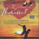 Izhaar E Mohabbat Hindi Audio 3 CD Set (Bollywood/Hindi/Audio/Music)*ing Lata Ji