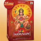 Jai Hanuman 36 DVD Complete Set(Devotional/TVSeries) With English Subtitles