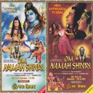 Om Namah Shivay Hindi Dvd Complete Set (Devotional/TV Series/Serail)
