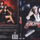 Don 2Hindi DVD(Bollywood/Film) *ing Shahrukh Khan, Priyanka Chopra