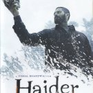 Haider Hindi DVD (Shahid Kapoor, Tabu)(Bollywood/Films/Movies/2014)