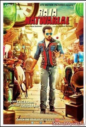 Raja Natwarlal Hindi DVD (Emraan Hashmi, Humaima Malik) (Bollywood/Cinema/2014)