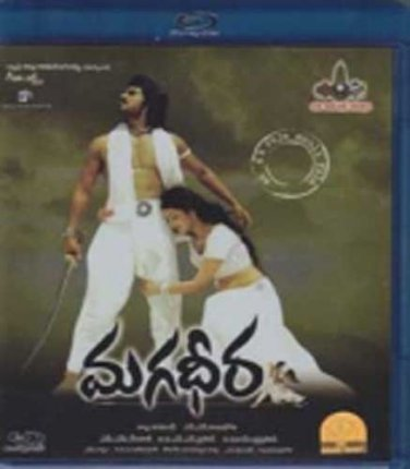Magadheera Blu Ray with English Subtitle