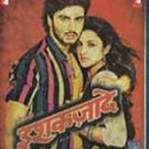 Ishaqzaade Hindi Blu Ray Starring Arjun Kapoor, Parineeti Chopra