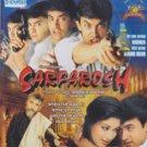 Sarfarosh Hindi Blu Ray Starring Aamir Khan, Sonali Bendre, Naseerudin Shah
