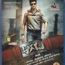 Aagadu Telugu Blu ray *ing Mahesh Babu,Tamannaah, Brahmanandam (2014 Tollywood)