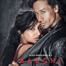 Baaghi Hindi DVD - 2016 Tiger Shroff, Shraddhha Kapoor