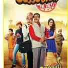Gujjubhai The Great - Gujarati Indian Film DVD - 2016