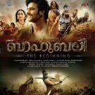Bahubali The Beginning Stg:Prabhas, Rana, Tammana Malayalam DVD Mollywood film