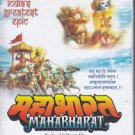 Mahabharat by B. R Chopra (New Restored and Digitized version 20 DVD Set )