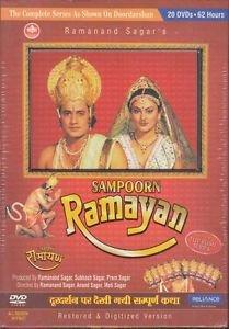 Sampoorn Ramayan  by Ram Anand Sagar (Restored and Digitized Version 20 DVD Set)