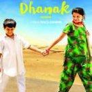 Dhanak (Hindi Film / Bollywood Movie / Indian Cinema / DVD / 2016)